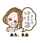 オシャレ女性にぴったり4 -韓国語&日本語-(個別スタンプ:29)
