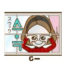 オシャレ女性にぴったり4 -韓国語&日本語-(個別スタンプ:30)