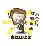オシャレ女性にぴったり4 -韓国語&日本語-(個別スタンプ:31)