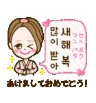 オシャレ女性にぴったり4 -韓国語&日本語-(個別スタンプ:39)