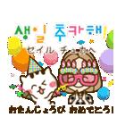 オシャレ女性にぴったり4 -韓国語&日本語-(個別スタンプ:40)