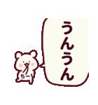 ちー専用の名前スタンプ(個別スタンプ:02)
