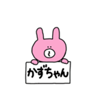 かずちゃん専用 日常に使用できるスタンプ(個別スタンプ:03)