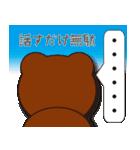本音熊3 恋愛会話編(個別スタンプ:05)
