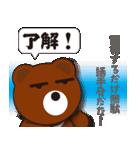 本音熊3 恋愛会話編(個別スタンプ:06)