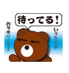 本音熊3 恋愛会話編(個別スタンプ:07)
