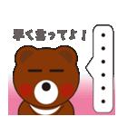 本音熊3 恋愛会話編(個別スタンプ:10)