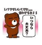 本音熊3 恋愛会話編(個別スタンプ:11)