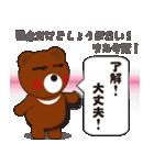 本音熊3 恋愛会話編(個別スタンプ:12)