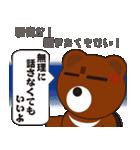 本音熊3 恋愛会話編(個別スタンプ:16)