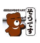 本音熊3 恋愛会話編(個別スタンプ:17)