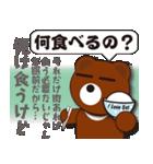 本音熊3 恋愛会話編(個別スタンプ:22)