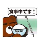 本音熊3 恋愛会話編(個別スタンプ:23)