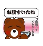 本音熊3 恋愛会話編(個別スタンプ:26)