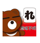 本音熊3 恋愛会話編(個別スタンプ:28)