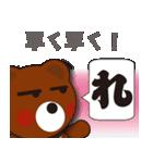本音熊3 恋愛会話編(個別スタンプ:31)