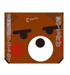 本音熊3 恋愛会話編(個別スタンプ:38)
