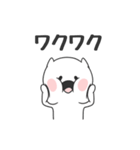 こねこねこ(個別スタンプ:07)