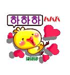 韓国語と日本語  ラブラブバージョン(個別スタンプ:27)