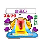 韓国語と日本語  ラブラブバージョン(個別スタンプ:28)