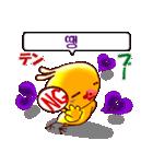 韓国語と日本語  ラブラブバージョン(個別スタンプ:30)
