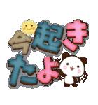 【くっきり大きな文字!】秋パンダ(個別スタンプ:01)