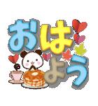 【くっきり大きな文字!】秋パンダ(個別スタンプ:02)