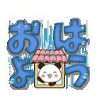 【くっきり大きな文字!】秋パンダ(個別スタンプ:03)