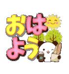 【くっきり大きな文字!】秋パンダ(個別スタンプ:04)