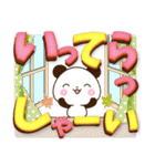 【くっきり大きな文字!】秋パンダ(個別スタンプ:06)