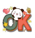 【くっきり大きな文字!】秋パンダ(個別スタンプ:10)