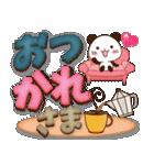 【くっきり大きな文字!】秋パンダ(個別スタンプ:12)