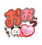 【くっきり大きな文字!】秋パンダ(個別スタンプ:13)