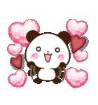 【くっきり大きな文字!】秋パンダ(個別スタンプ:14)