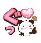 【くっきり大きな文字!】秋パンダ(個別スタンプ:15)