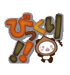 【くっきり大きな文字!】秋パンダ(個別スタンプ:17)