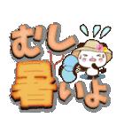 【くっきり大きな文字!】秋パンダ(個別スタンプ:21)
