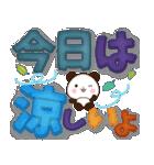 【くっきり大きな文字!】秋パンダ(個別スタンプ:22)
