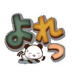 【くっきり大きな文字!】秋パンダ(個別スタンプ:26)