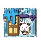 【くっきり大きな文字!】秋パンダ(個別スタンプ:29)