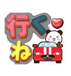 【くっきり大きな文字!】秋パンダ(個別スタンプ:32)