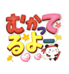 【くっきり大きな文字!】秋パンダ(個別スタンプ:33)