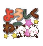 【くっきり大きな文字!】秋パンダ(個別スタンプ:34)