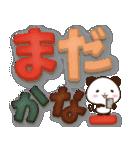 【くっきり大きな文字!】秋パンダ(個別スタンプ:35)