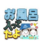 【くっきり大きな文字!】秋パンダ(個別スタンプ:37)