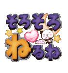 【くっきり大きな文字!】秋パンダ(個別スタンプ:38)