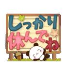 【くっきり大きな文字!】秋パンダ(個別スタンプ:39)