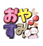 【くっきり大きな文字!】秋パンダ(個別スタンプ:40)