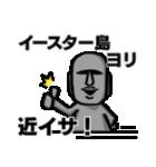 しゃべるモアイ2~イッパイ日本語覚エタヨ~(個別スタンプ:01)