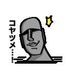 しゃべるモアイ2~イッパイ日本語覚エタヨ~(個別スタンプ:02)